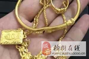 高价回收黄金