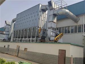 为企业定制各种工业除尘设备除尘器