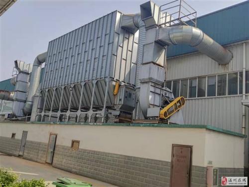 為企業定制工業除塵設備及各種除塵器