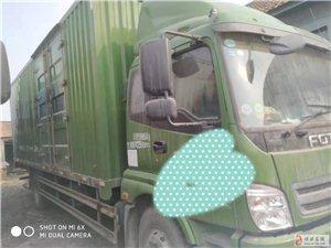 福田奥铃箱式7.6米货车出售