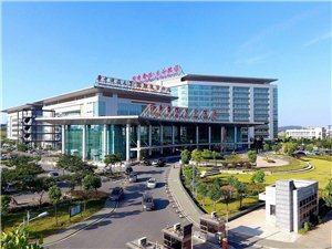 同济医院(光谷分院)