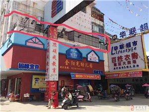 老汽車站辦公樓黃金地段35000元/年