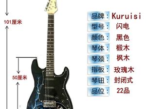 9.5新电吉他转让