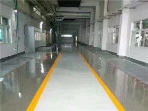 濱州做環氧地坪漆公司升級老水泥地面