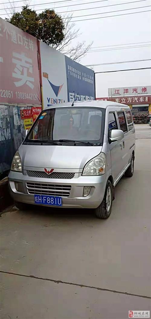 五菱荣光轻型封闭货车因闲置要出售