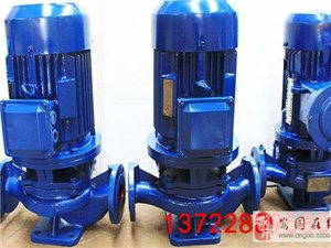 循�h�崴�泵ISG50-200循�h�崴�泵�r格合理