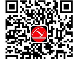 九江云中云蝴蝶廣告系統招商會 將于3月11日舉行
