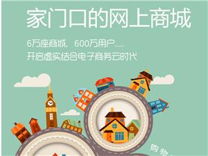 九江云中云蝴蝶廣告發布會將于3月11日舉行