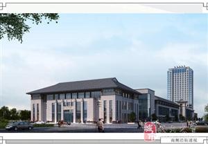 大江文化广场