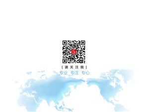 九江云中云蝴蝶廣告系統發布會將于3月11日舉行