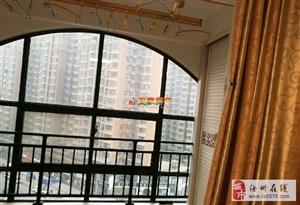 福地国际大两房豪华装修