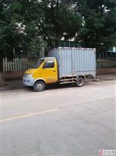 低价转让箱式小货车。