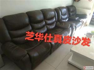益民旧货市场出售二手沙发、铁皮柜