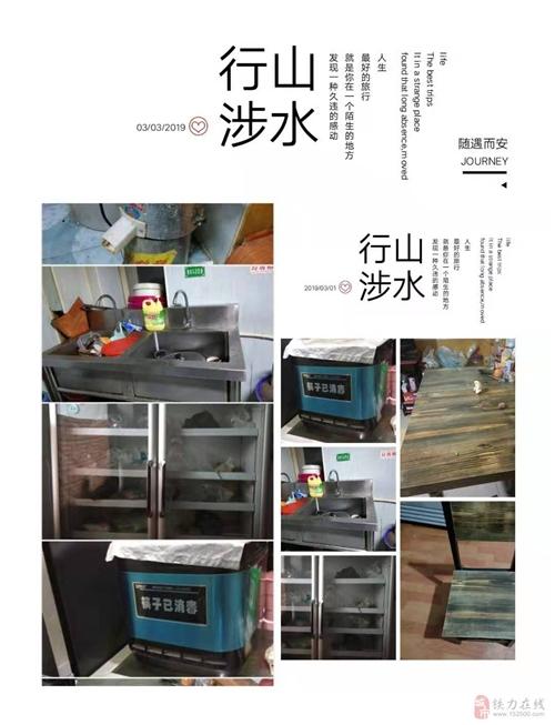 出售二手小吃桌椅,九成新保鲜柜大号闷罐筷子消毒机