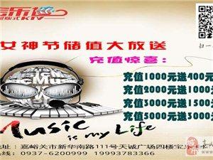 约惠女神节,金沙国际网上娱乐官网宝乐迪KTV这厢有礼了!