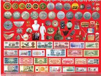 金寨范围内高价回收老银元,老纸币等