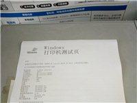 打印机复印机