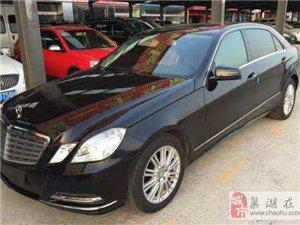 奔驰e300l白菜价20万出售