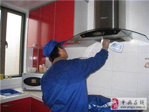 專業修理清洗家電,油煙機、空調、洗衣機太陽能熱水器