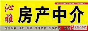 渤海阳光2期500元/月,拎包入住
