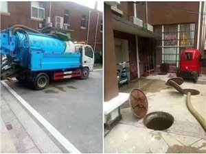 管道疏通,专业高压清洗污水管道,化粪池清理...找续龙更专业