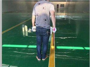滨州承接做环氧地坪漆项目公司
