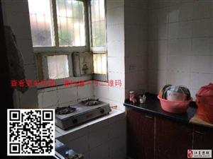 一建小区2室1厅1卫1400元/月