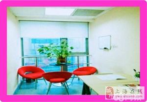 龙88必发游戏官网有秘书的办公室1-8人拎包即租可注册