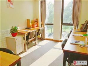 小办公室出租−−浦东-全包全配-可注册》可短租