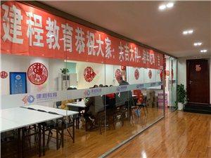 四川乐山2019年注册安全工程师报名时间,审核条件