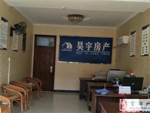 玖隆皇家公馆3室2厅1卫62万元