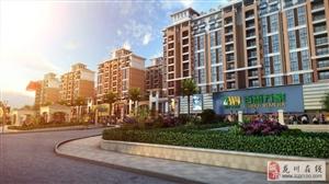 泰华城E区156平米四房子复式售105万