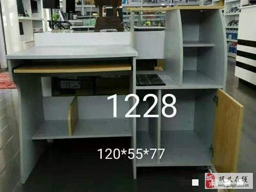 處理全新電腦桌