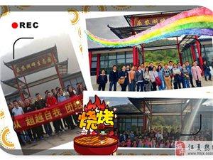 武漢周邊適合春季團建的一個拓展基地_樂農湖畔度假村