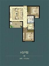 清水湾2室2厅1卫55万元稀缺小户型