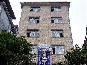 房屋出租二楼