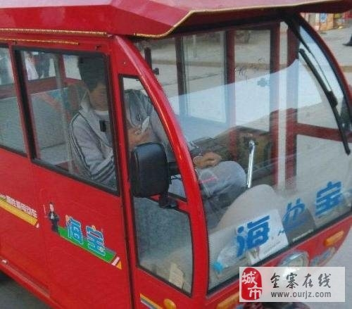 海宝家用小车