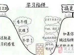 名思教育劉老師:   孩子成績不好怎么辦