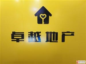 滨江小区2室2厅1卫63万元有证可过户可首付