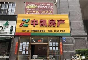 恒兴车站附近2室1厅1卫700元/月