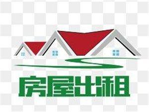 庆丰温泉2室2厅1卫1500元/月