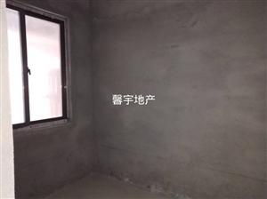 蓝鼎中央城3室2厅1卫98万元