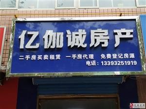急售东湖湾2室精装好楼层拎包入住可贷款