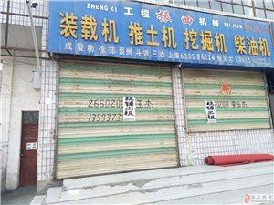 雄关路7号临街铺面4200元/月