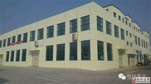 最新注册送体验金网址食品工业园三运公司院内厂房,钢构车间,办公楼等出租