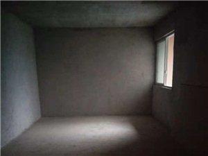金阳金都毛坯新房3室2厅2卫39.2万元急售