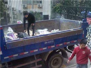 专业拆除清运垃圾