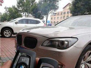 平舆县24小时开锁修锁配汽车钥匙开汽车锁