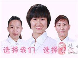 月嫂公司 提ξ供生活护理、产后恢复等服务 选择吉萧索润管