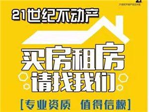 庆丰温泉3室2厅2卫1200元/月